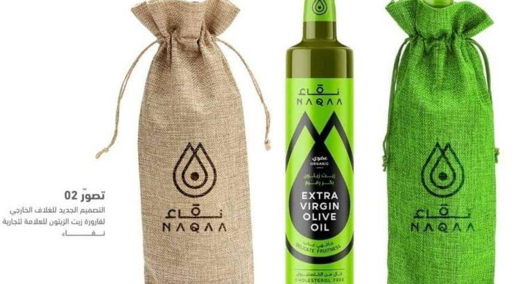 Extra Virgin Olive Oil Tunisia