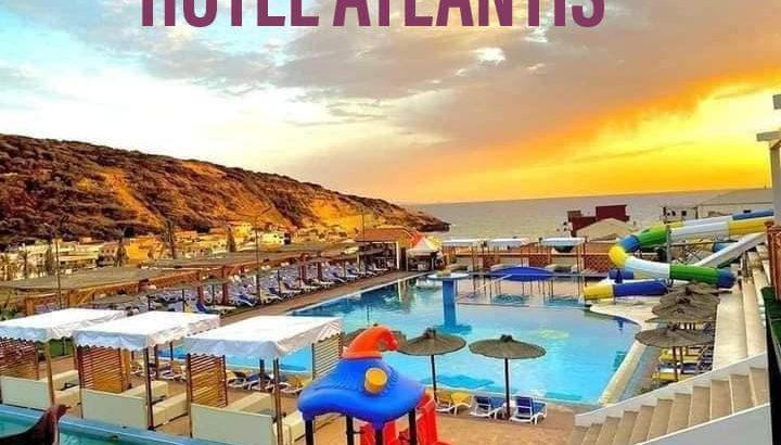 HOTELS EN ALGERIE