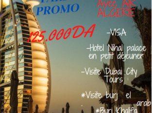 Mirador Travel Algerie – 🇦🇪🇦🇪🛩🛩🔥Vaccance Du Printemps Dubai 🔥🇦🇪🇦🇪🛩🛩