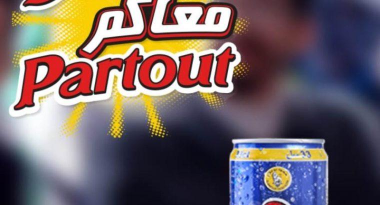 Hamoud Boualem SPA