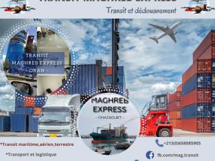 DÉDOUANEMENT ET TRANSIT ET SOLUTIONS LOGISTIQUE EN ALGÉRIE Port et Aéroport