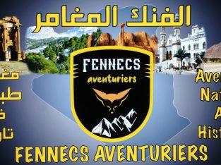 Fennecs aventuriers tourisme algérien