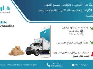 Plateforme pour le transport de marchandises
